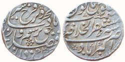 World Coins - INDIA, MUGHAL EMPIRE: FARRUKHSIYAR, AH1124-1131/AD1713-1719, AR RUPEE