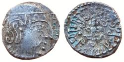 Ancient Coins - INDIA, GUPTA DYNASTY: KUMARGUPTA I, AR DRACHM