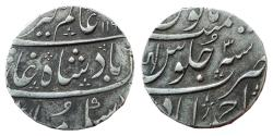 World Coins - MARATHA CONFEDERACY: AR RUPEE, (11.45G, 22MM), IN THE NAME OF ALAMGIR II, AHMEDABAD