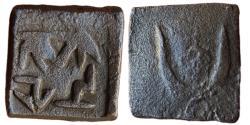Ancient Coins - INDIA, CITY STATE, SHOSHENI: AE Unit, Brahmi legend Shosheniye arranged clockwise
