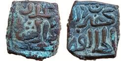 World Coins - SULTANS OF DELHI, KHALJIS, QUTB AL-DIN MUBARAK SHAH KHALJI, AH 716-720 / AD 1316-1320, AE ADLI