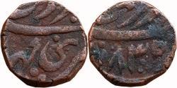 World Coins - GARHWAL: PARDUMAN SHAH, (1785-1803 AD), AE TACA,SRINAGAR MINT, VS1835