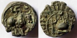 Ancient Coins - INDIA, VISHNUKUNDIN: BULL TYPE, AE, SWASTIKA AND CRESCENT ABOVE BULL