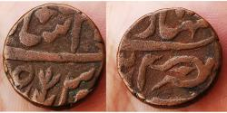 World Coins - INDIA, MARATHA CONFEDERACY: AE PAISA, 8.82GM, IN THE NAME OF SHAH ALAM II, SAHARANPUR MINT,