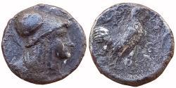 Ancient Coins - BACTRIA, PRE-SELEUCID ERA:  SOPHYTES,  CIRCA 305-294 BC. AR DIOBOL,