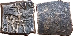 Ancient Coins - INDIA, ERICH: INSCRIBED COIN OF KING SAHASENASA, DIE-STRUCK, AE