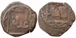 World Coins - INDIA, SULTANS OF DELHI,  EARLY DELHI SULTANS, PERHAPS ILTUTMISH