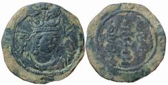 Ancient Coins - HEPHTHALITE, WESTERN TURKS: Shahi Jaya, towards 700, AE drachm