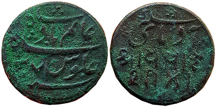 World Coins - BENGAL PRESIDENCY: BANARAS MINT, HALF PICE, (AAD PAI SIKKA),