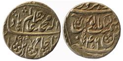 World Coins - BENGAL PRESIDENCY: AR RUPEE, (11.1G,17MM), IN THE NAME OF SHAH ALAM II, SAHARANPUR MINT,