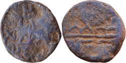 Ancient Coins - INDIA, KURAS OF KOLHAPUR: LEAD COIN OF GOTAMIPUTA VILIVAYAKURA