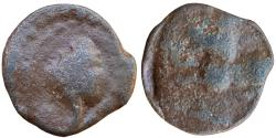 Ancient Coins - INDIA, AULIKARAS OF MALWA: LEAD UNIT, LION WALKING TO RIGHT / SHANKHA SHELL TYPE