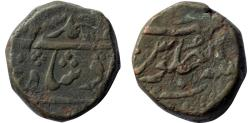 World Coins - INDIA, BOMBAY PRESIDENCY:  MUNBAI MINT, AE DAM, 20.06G, IN THE NAME OF MUHAMMAD SHAH