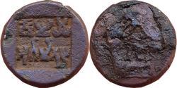 Ancient Coins - INDIA, PANCHALA: AGNIMITRA, AE