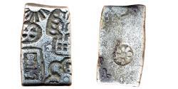 Ancient Coins - POST-MAURYAN:  PUNCH MARKED COIN, DEBASED AR KARSHAPANA, 2.72G, STRUCK LOCALLY IN VIDARBHA REGION