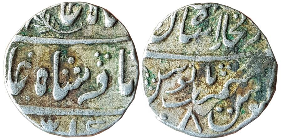World Coins - INDIA, Mewar State: Fatteh Singh (VS 1941-1986, 1884-1929 AD), AR Rupee in the name of Shah Alam II