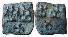 Ancient Coins - India, Taxilan Local Coinage: AE, 1.23g, Obv: Plant on left, hill on right, swastika below.