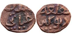 World Coins - INDIA, SULTANS OF DEHLI: GHIYATH AL-DIN TUGHLUQ (AH720-725/AD1320-1325), ADLI (1/2 PAIKA?), 2.11 G, QILA DEOGIR MINT,