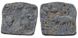Ancient Coins - ANCIENT INDIA, UJJAIN: LOWER TAPI VALLEY, LEAD UNIT,  3.9gm, 15mm, OBV: STANDING HUMAN FIGURE ON RIGHT, UJJAIN SYMBOL