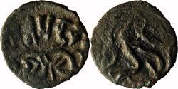 Ancient Coins - INDIA, HINDU SHAHI: SAMANTA DEVA (c.850-1000 AD), KABUL REGION, AE,
