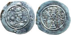 World Coins - SASANIAN EMPIRE: HORMAZD IV,APL=ABARSHAHR, RY- 11.