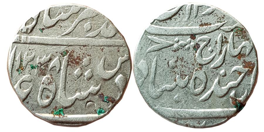 World Coins - INDIA, Hyderabad: Sikandar Jah, (1803-1829 AD), AR Rupee, In The Name Of Muhammad Akbar II, Farkhunda Bunyad Mint With Extra Word 'Maharaja'