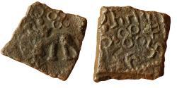 Ancient Coins - INDIA, ANCIENT MALWA: BHUMIMITRA, AE, 3.80G,  OBV: ELEPHANT SHAKING TREE TYPE
