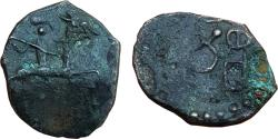 Ancient Coins - WESTERN MAHARASHTRA: HORSEMAN TYPE, (7TH-8TH CENTURY AD), ALLOYED AE UNIT,