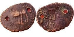 Ancient Coins - INDIA, CHALUKYAS: SRI-JAYASIYA, AE
