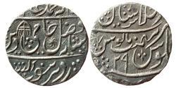 World Coins - INDIA, MUGHAL EMPIRE: Shah Alam II (or Begum Sumru) (1759-1806 ad), AR Rupee, pseudo mint-name Dar Al-Khilafat Shahjahanabad, with additional letter Urdu 'S'