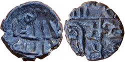World Coins - ISLAMIC, GOVERNORS OF SIND: UYAYNAH, 758-760, SHRI MUSA PUTRA, AR DAMMA,
