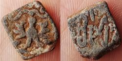 Ancient Coins - INDIA, GUPTA EMPIRE: KUMARAGUPTA, LEAD, GARUDA WITH SPREAD WINGS STANDING ON SNAKE WITH BOW ABOVE