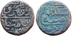 World Coins - SULTANS OF GUJARAT: QUTB AL-DIN BAHADUR SHAH,  BILLON TANKA,  PERSIAN COUPLET TYPE