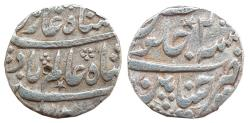 World Coins - INDIA, MADRAS PRESIDENCY: AR RUPEE, (10.54G,22.5 MM), IN THE NAME OF SHAH ALAM BAHADUR, CHINAPATTAN MINT,