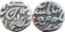 World Coins - TONK: MUHAMMAD IBRAHIM ALI KHAN, AR 1/4 RUPEE,