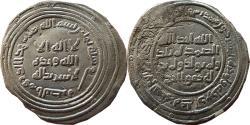 World Coins - ISLAMIC, UMAYYAD CALIPHATE: TEMP. 'ABD AL-MALIK IBN MARWAN, 80 AH, BASRA