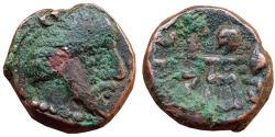 Ancient Coins - INDO-PARTHIANS: GONDOPHARES-SASES, CA. 30-60 AD, AE DRACHM