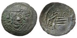 Ancient Coins - INDO-SASANIAN: Gurjara Kings