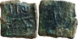 Ancient Coins - INDIA, CITY STATE, KURARA: AE,