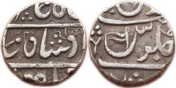 World Coins - MARATHA CONFEDERACY: AR RUPEE, (11.1G, 18MM ), IN THE NAME OF SHAH ALAM II, GULSHANABAD MINT,
