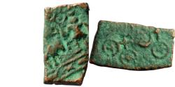 Ancient Coins - INDIA, UJJAIN: STANDING SIVA / BULL TYPE, AE RECTANGULAR UNIT,