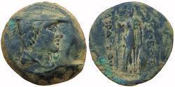 Ancient Coins - BACTRIA, GRECO-BACTRIAN KINGDOM: DIODOTOS II, CIRCA 235-225 BC. AE, 7.74G,