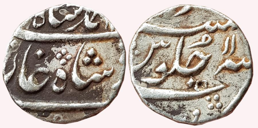 World Coins - INDIA, BOMBAY PRESIDENCY: Muhammad Shah (1719-1748 AD), AR ½ Rupee, 5,75gm, Mumbai Mint, RY-11, Not in KM, Very Fine, Rare.