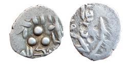World Coins - AMIRS OF MULTAN: Amir Muhammad I and  Qadi Rabi (ca.720/30CE ?), AR Qanhari Dirham