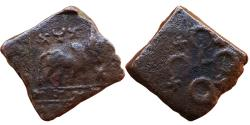 Ancient Coins - INDIA, UJJAIN: BULL TYPE, AE, 4.03 GM, 12X15 MM, OBV: BULL TO RIGHT WITH TAURINE ON RIGHT, TAURINE FLANKED BY SWASTIKA ABOVE, RIVER BELOW.