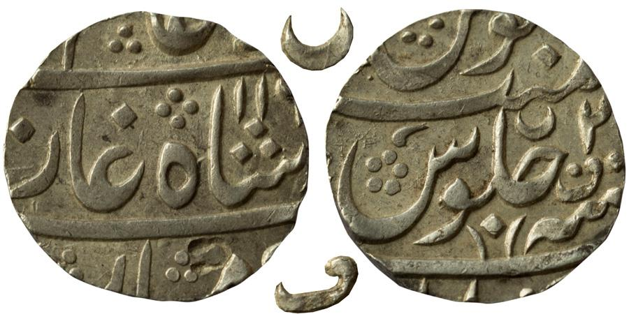 World Coins - HYDERABAD: MIR NIZAM ALI KHAN BAHADUR, 1762-1803 AD, AR RUPEE,DAULATABAD