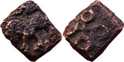 Ancient Coins - INDIA, Ujjain: Elephant type, AE