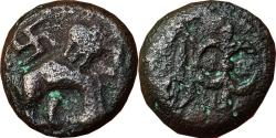 Ancient Coins - SATAVAHANA / WESTERN KSATRAPA:  ALLOYED AE, 1ST CENTURY CE DECCAN TYPE OF NAHAPANA AFFILIATION