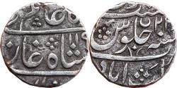 World Coins - HYDERABAD:  NIZAM ALI KHAN, 1761-1803 AD, AR RUPEE,DAULATABAD MINT