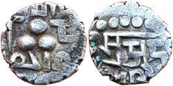 World Coins - ISLAMIC, AMIRS OF MULTAN: AHMED II (LATE 800s / EARLY 900sCE?), AR DAMMA
